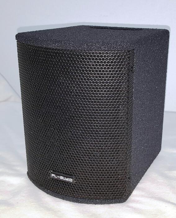 AKKU-BOX cube